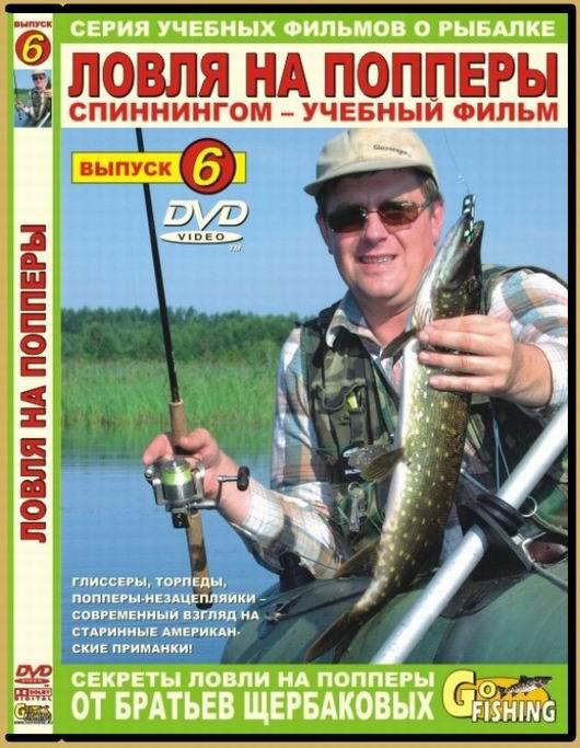 рыбалка фильмы и картинки