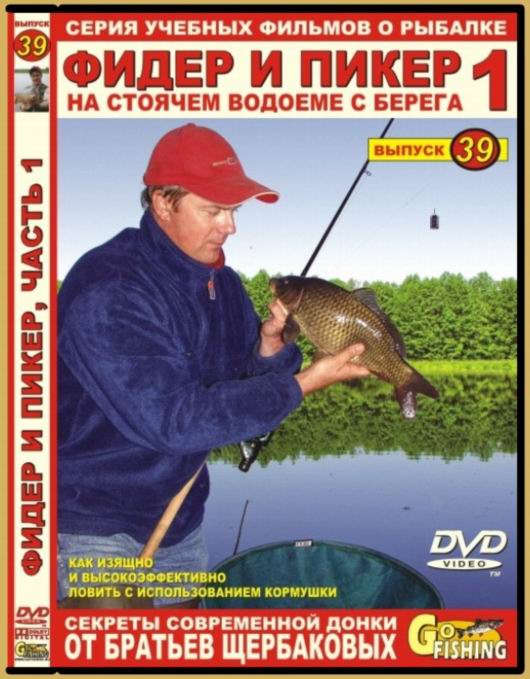 книги о рыбалке через торрент