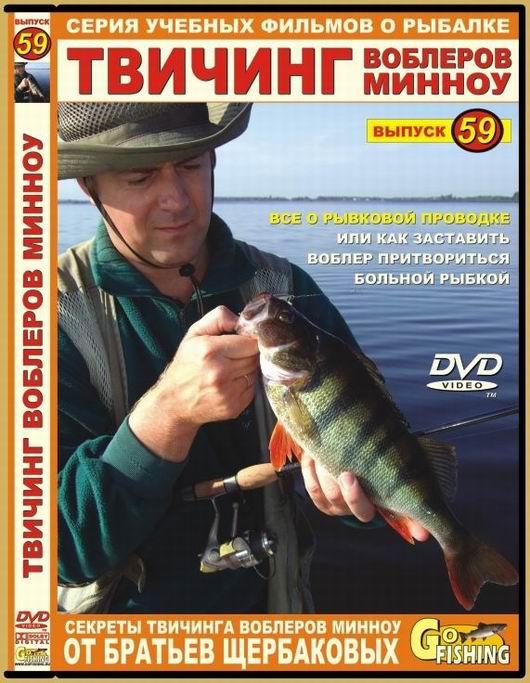 учебные фильмы по ловле судака