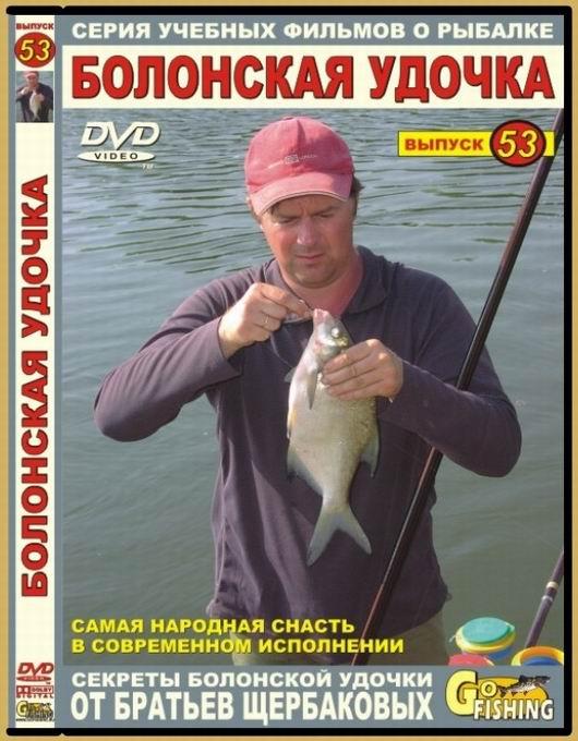 документальные фильмы о рыбалке список