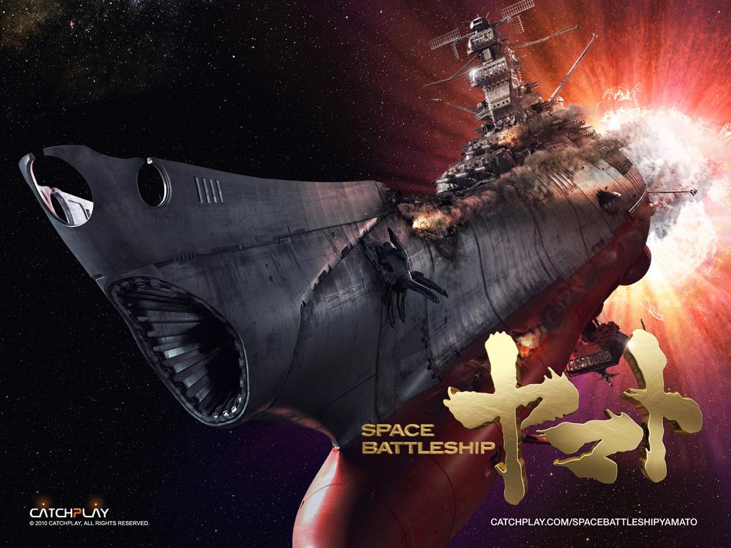 Space_Battleship_Yamato___Uch__251__senk