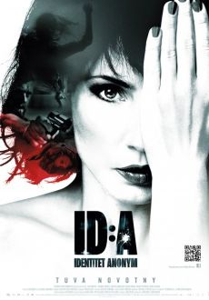 ID.A.2011.DUBBED.DVDRip.XviD-RedBlade