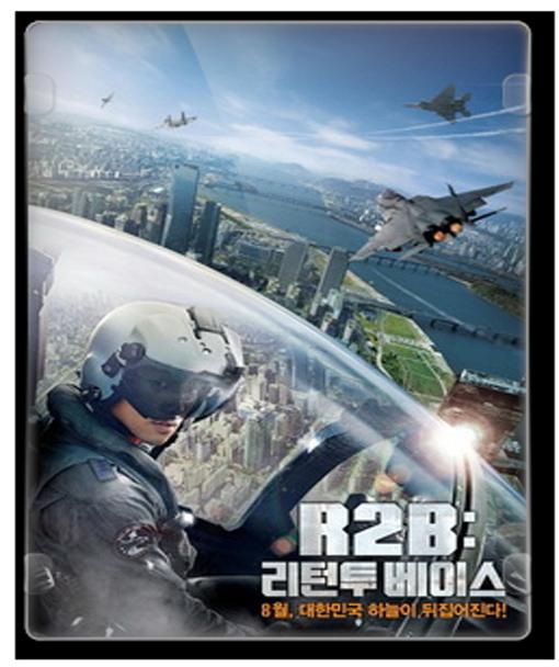 R2B: Return To Base (2012) DVDRip.XviD-LEKTOR PL IVO-B53