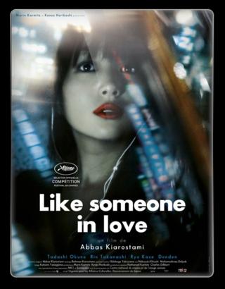 Like Someone in Love chomikuj