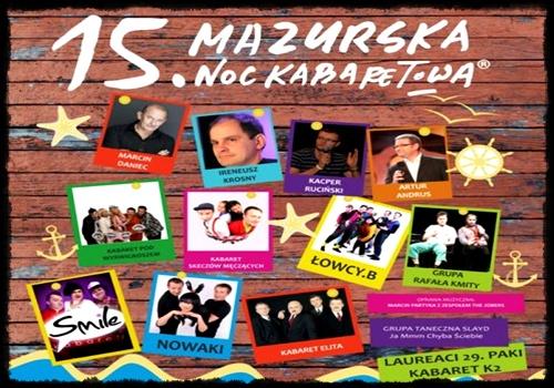 15_mazurska_noc-1373831119.jpg