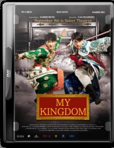 Moje Królestwo - Chomikuj