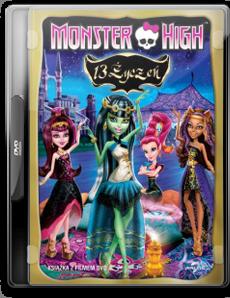 Monster High 13 życzeń - Chomikuj