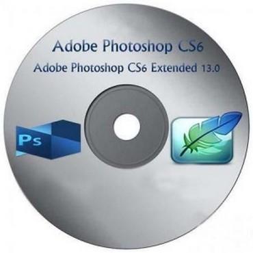Adobe Photoshop CS6 Extended Final CS6 13.0[x86 x64][PL][Crack]1