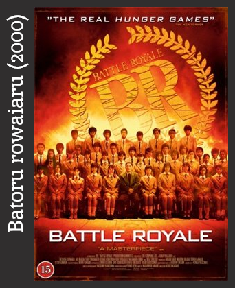 Battle Royale / Batoru rowaiaru
