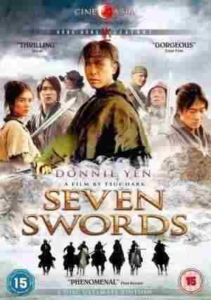 Leon Lai, Donnie Yen, Honglei Sun
