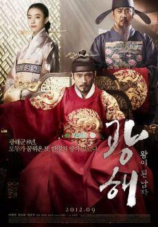 Lee, Han,  Ryoo, Shim