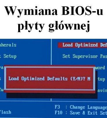 Wymiana BIOS-u płyty głównej [PL][PDF]