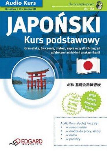 Audio Kurs Japoński dla początkujących [wma]