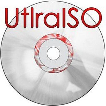 UltraISO Premium Edition v9.6.1.3016[Multi.PL][RePack]2