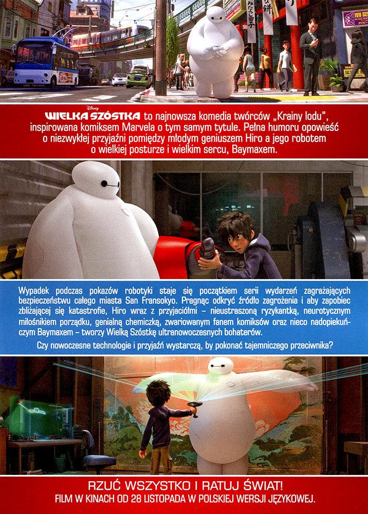 Big Hero 6 / Wielka Szóstka