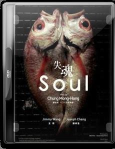 Zagubiona dusza - Chomikuj