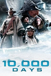10 000 dni (2014)