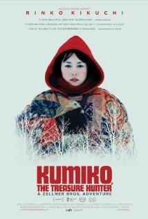 Kumiko (2014)