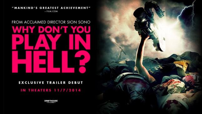 Zabawmy się w piekle / Why Dont You Play In Hell? (2013)