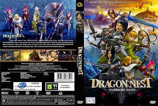 Dragon Nest Warriors Dawn / Dragon Nest: Wojownicy Świtu (2014)