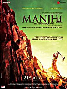 Manjhi The Mountain Man 2015