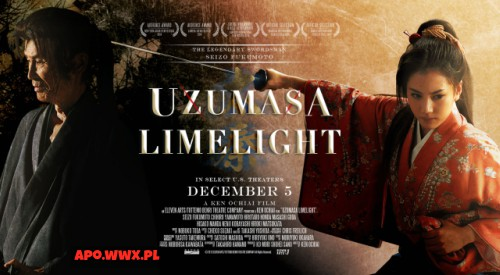 Uzumasa Limelight / Uzumasa Raimuraito (2014)