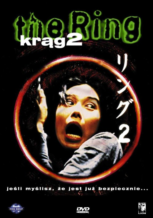 The_Ring___Krag_2__1999 wersja japońska