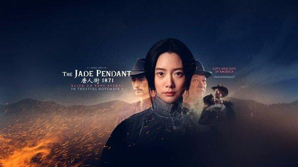 Godfrey Gao, Clara Lee, Tzi Ma