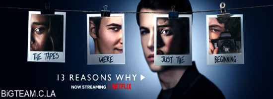 13 Reasons Why – sezon 2