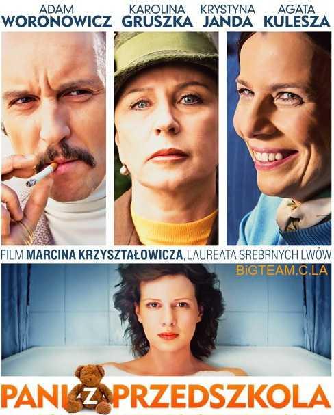 Gruszka, Janda, Kulesza