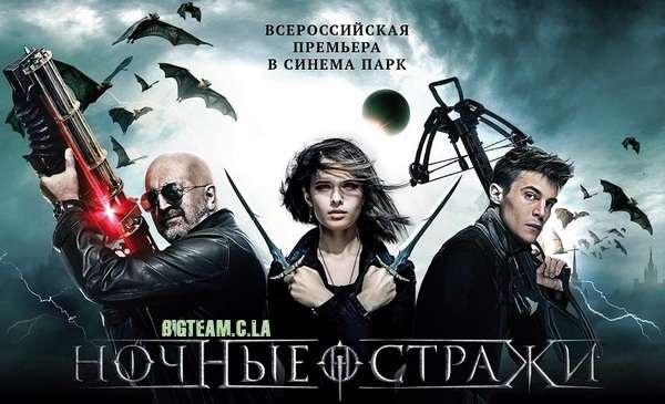 Yankovskiy, Yarmolnik, Aksyonova