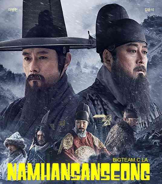 Lee, Kim, Park