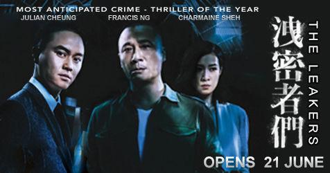 Ng, Cheung, Sheh, Cheng