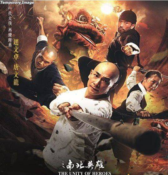 Bingyuan Li, Tong, Zhao