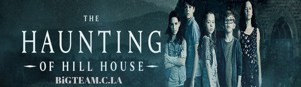 The Haunting of Hill House – sezon 1