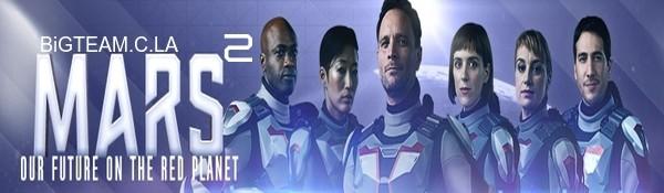 MARS – sezon 2