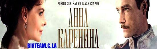 Anna Karenina - sezon 1