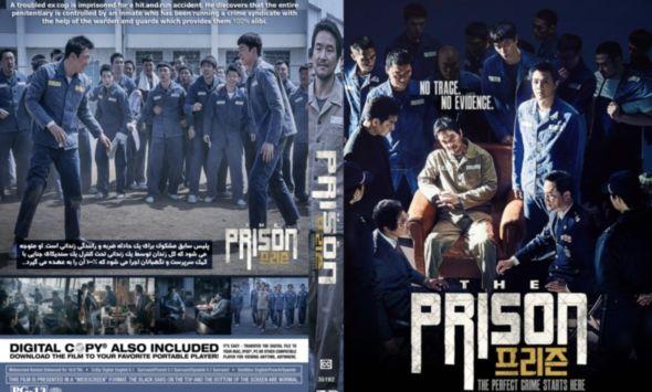 Więzienie bezprawia / The Prison