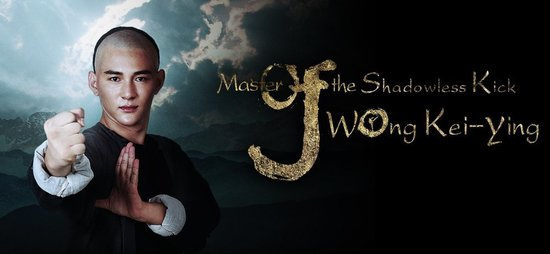 Wong Kei-Ying: mistrz zapomnianego kopnięcia / Master of the Shadowless Kick: Wong Kei-Ying