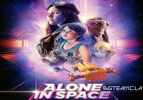 Ensamma i rymden / Alone In Space