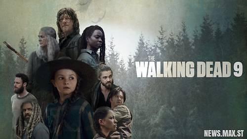 The Walking Dead – sezon 9
