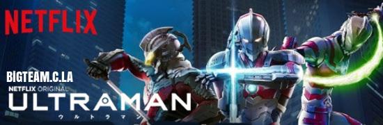 Ultraman – sezon 1