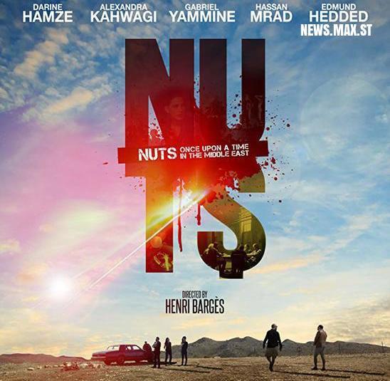 Świry / Nuts (2016)