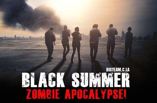 Black Summer - sezon 1