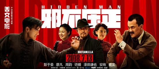 Eddie Peng, Fan Liao, Yun Zhou