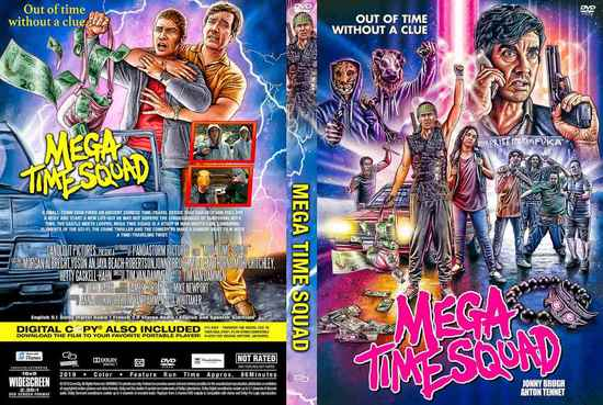 Mega Time Squad 2018