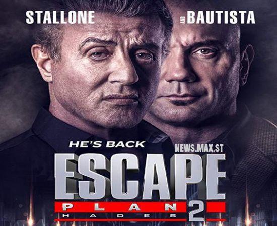 PLAN UCiECZKI 2 HADES / ESCAPE PLAN 2 HADES