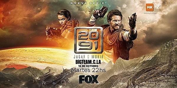 2091 – sezon 1
