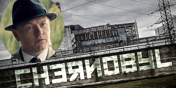 Chernobyl – sezon 1
