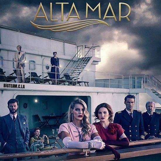 Alta mar - sezon 1, Pełne morze, High Seas